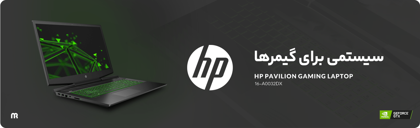 HP PAVILION GAMING LAPTOP 16-A0032DX