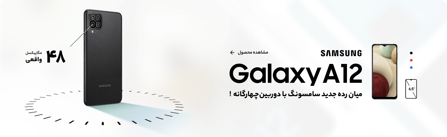 product samsung galaxy a12