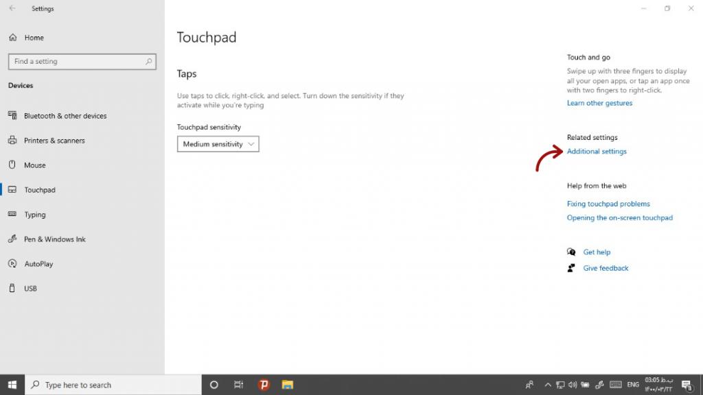 فعال سازی سازی تاچ پد لپ تاپ و تنظیمات آن