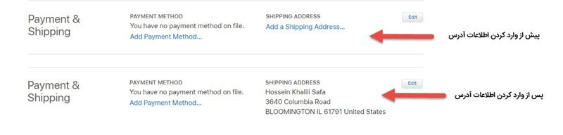 بخش Payment & Shipping