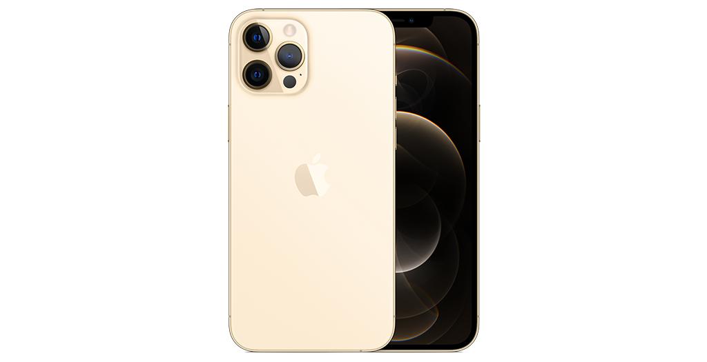 ایفون 12 پرو مکس (IPhone 12 Pro Max)