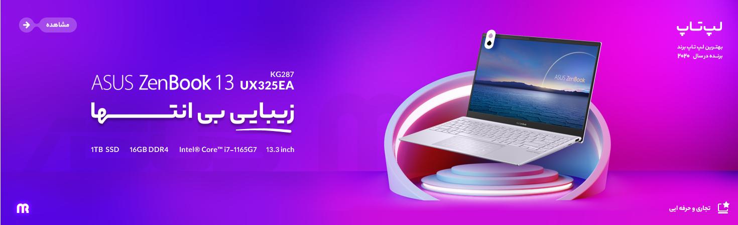 Zenbook UX325EA-KG287