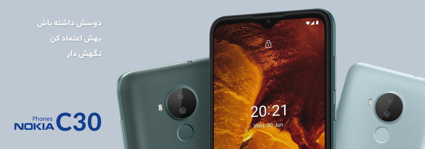 معرفی گوشی Nokia C30