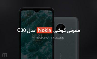 معرفی گوشی Nokia مدل C30